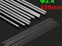 MASUNN 10Pcs 2.4 Mmx330Mm Aluminio Aleación Plata TIG Relleno Varillas Soldadura Soldar
